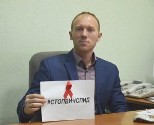 ПВГУС присоединился к Всероссийской акции «Стоп ВИЧ/СПИД»