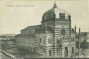 В Самаре разработан проект реставрации хоральной синагоги