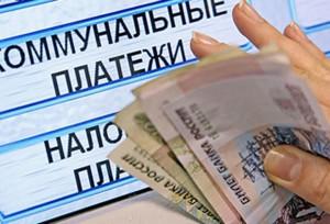 УК «ЖКС» сокращает объем долга и стимулирует клиентов к тому же