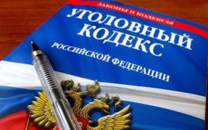 В Самаре расследуют дело о взятке в 45 тысяч рублей