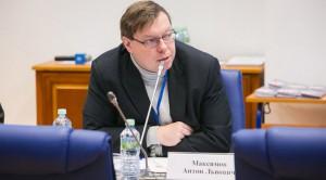 Завтра эксперт РАН Антон Максимов прочитает публичную лекцию на тему «Перспективные газохимические технологии»