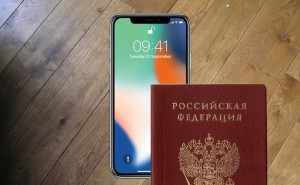 Центробанк выдаст россиянам ID для получения скидок и льгот