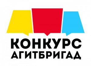 В Самаре подведены итоги областного ежегодного конкурса агитбригад ЮИД