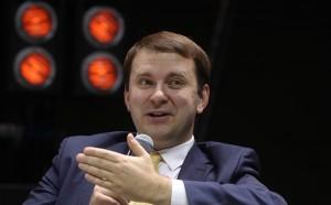 Орешкин перечислил меры по борьбе с бедностью в России