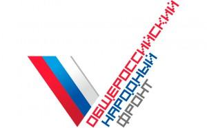 ОНФ берет на особый контроль ситуацию с нарушением начальником самарского филиала «Почты России» трудового законодательства