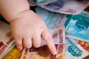 В Самарской области на нужды сирот в следующем году выделят 523 миллиона рублей