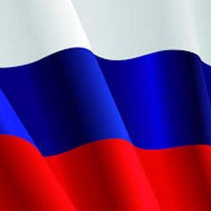 В России сегодня отмечается День Конституции