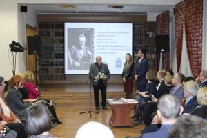 В Самаре наградили победителей творческого конкурса имени Эдуарда Кондратова