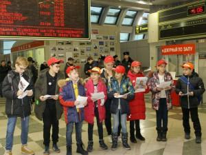 Для пассажиров вокзала Самара провели акцию по безопасному поведению на железной дороге
