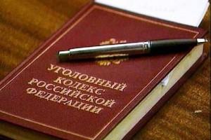 Преступник отобрал у тольяттинского студента бутылку джина
