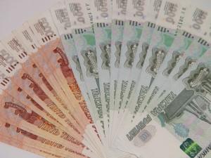Сбербанк спрогнозировал курс рубля и динамику ВВП до 2020 года