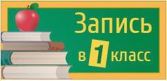 В Самаре завершился первый этап подачи заявлений для поступления детей в первые классы
