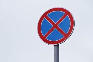 В Самаре на дублерах Ново-Садовой и Московского шоссе запретили останавливаться