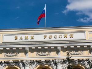 ЦБ лишил лицензии банк «Солидарность»