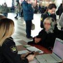 На железнодорожном вокзале Самары судебные приставы провели акцию «В Новый год – без долгов!»