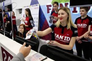 В Самаре откроется центр регистрации и выдачи паспорта болельщика ЧМ-2018