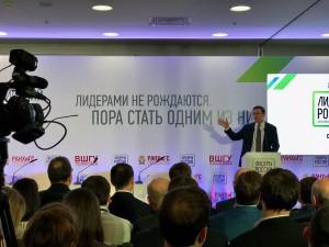 В Самаре проходит очный полуфинал Всероссийского конкурса управленцев «Лидеры России»