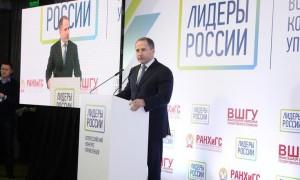 В Нижнем Новгороде и Самаре стартовали полуфиналы конкурса «Лидеры России»