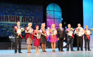 В Тольятти прошел финал городской акции общественного признания «Наши люди»