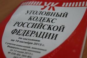 Мошенница в Саратовской области выманила у провайдера 21 приставку и планшет