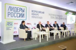 В Самаре завершился один из двух полуфиналов конкурса «Лидеры России» для ПФО