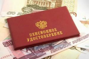 Правительство направило 7 млрд руб. на доплату пенсионерам в 13 регионах