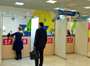 В Самарском Центре регистрации и выдачи вручили первый паспорт болельщика