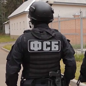 День работника органов безопасности отмечается сегодня в России