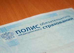 Представители фондов ОМС регионов России посетят Самару с рабочим визитом