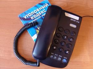 Закон об ужесточении наказания для телефонных террористов принят в третьем чтении