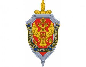 В регионе отметили столетие ФСБ России
