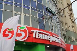 Самара — важный участник «эстафеты открытий» в честь запуска 12 000 магазина компании X5 Retail Group