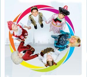 В Доме дружбе народов наградят победителей Самарского Областного детского конкурса «Все мы – Россия!»