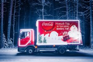 Рождественский караван Coca-Cola посетит Самару