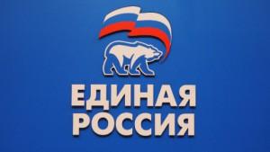 МВД закрыло дело о продаже поста в руководстве «Единой России»