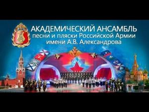 В Самарской областной библиотеке работает выставка изданий «Прерванный полет»