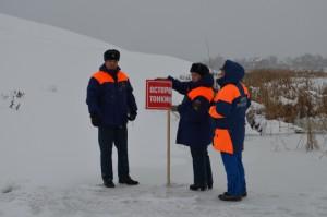 Инспекторы ГИМС предупреждают: выходить сейчас на лед крайне опасно!