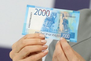 «Мумий Тролль» получил от ЦБ гонорар «одной купюрой» за продажу прав на песню «Владивосток-2000»