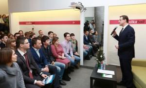 Дмитрий Азаров провел «Диалог на равных» со студентами и представителями молодежных движений региона