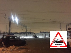 В Самаре на ж/д переезде на улице Речной электричка снесла «Запорожец»