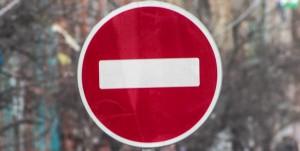 Улицу Луначарского в Самаре намерены открыть в 2018 году