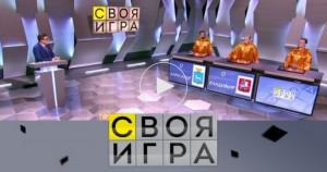 Самарский инженер Александр Беляев выиграл финал года в «Своей игре»