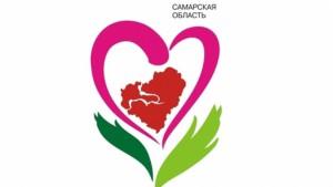 В Самаре подведены итоги региональной акции «Народное признание»
