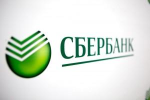 В Крутых ключах в Самаре открылся новый офис Сбербанка