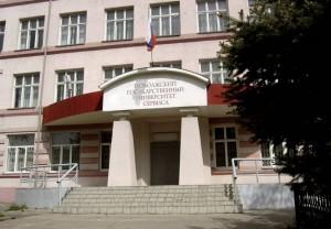 ПВГУС стал первым вузом-партнером ТОСЭР Тольятти