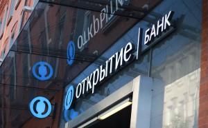 ЦБ заявил о несогласованности сделок в рамках санации «ФК Открытие»
