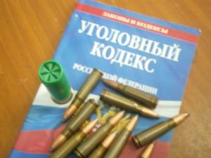 В Самарской области подведены итоги операции «Арсенал»