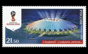 В обращение вышла марка с изображением стадиона «Самара Арена»