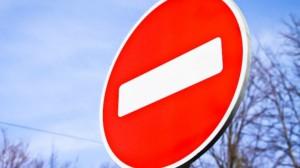 Вечером 27 декабря в Самаре ограничат движение на ул. Ново-Садовой
