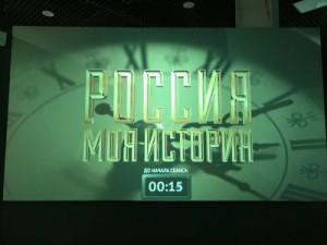 Мультимедийный парк «Россия — Моя история» весь январь можно посещать бесплатно
